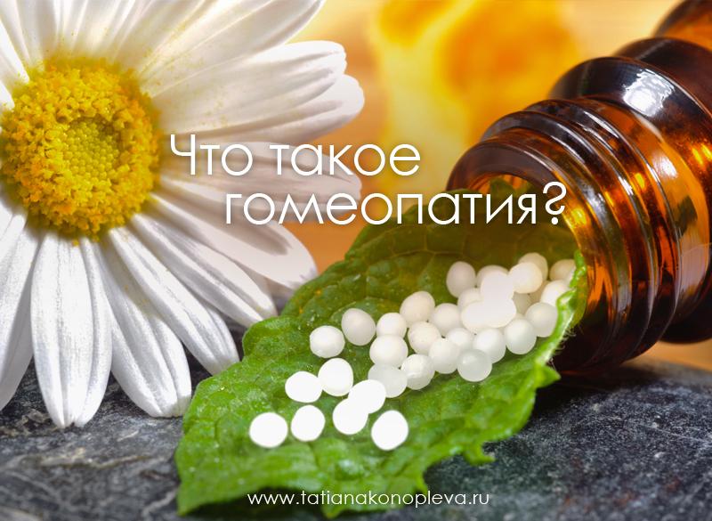 Татьяна Коноплёва